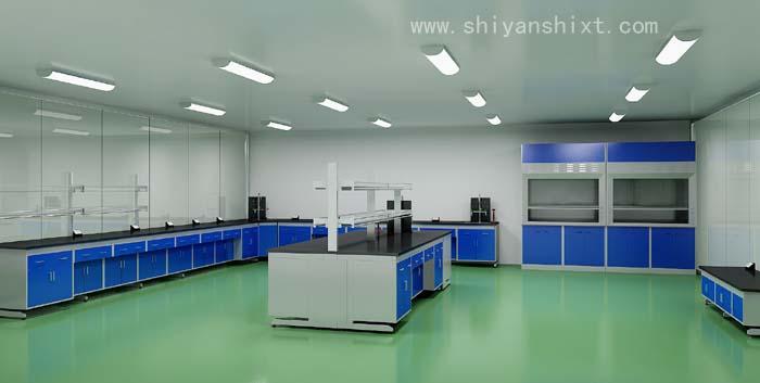 实验室设计部局标准