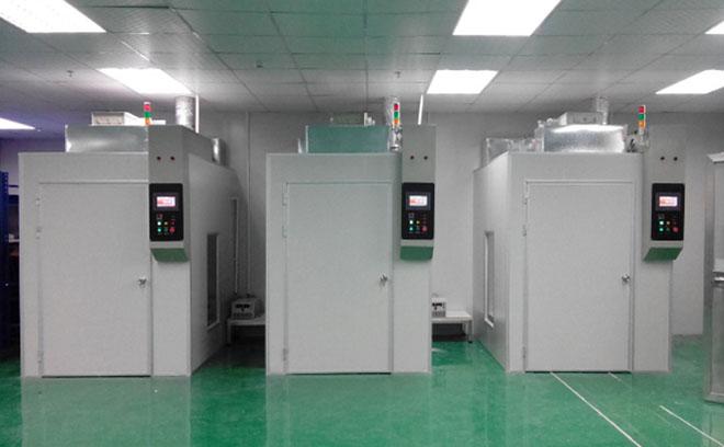 高温实验室